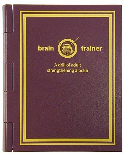 脳力トレーナー セガトイズと東北大学川島教授の共同開発によって、脳の力を鍛えるアイテムが登場した。毎日5〜10分、簡単な四則演算を解く「脳力トレーニングモード」で脳の前頭前野を活性化し、「脳力チェックモード」でトレーニングの成果を試すことができる