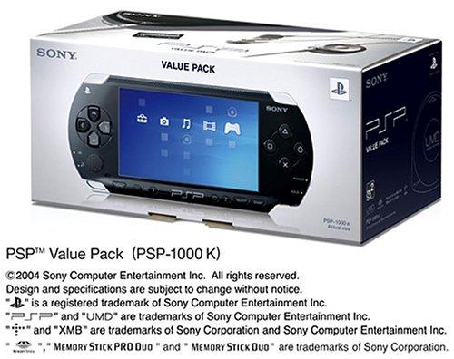 PSP バリューパック